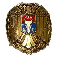 Cap Badge of Honor Guard Armed Force Moldova
