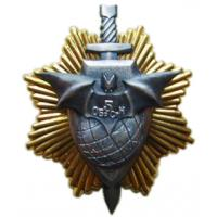 Breast Badge of 5th separate brigade of special purpose of Armed Forces Belarus