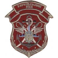 Kharkiv regional recruiting office Patch of the Armed Forces of Ukraine