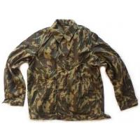 Camouflage Suit of Armed Forces of Ukraine #1