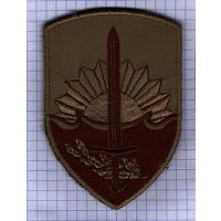 1.National Guard region patche /Latvian National Armed Forces/