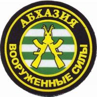Motorized Infantry Troops Patch of the Republic of Abkhazia