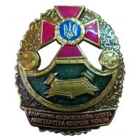 Breastplate of private-operational service of the Ministry of Defense of Ukraine