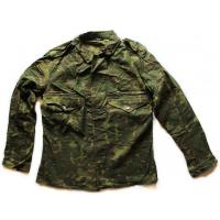 Camouflage Suit of Armed Forces of Ukraine #4