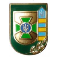 Metal Badge for Green Beret of the State Border Service of Ukraine. Model 2012