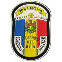 Moldova Ground Forces Patch Military College named Alexandru cel Bun