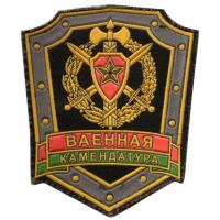 Patch of military commander of the Armed Forces of Belarus