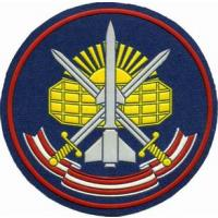 Patch 11th Brigade Aerospace Defense Russian Air Force