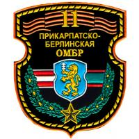 Patches 11th Carpathian-Berlin independent mechanized brigade of the Republic of Belarus