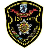 Patches 120th Rogachev separate mechanized brigade Belarus