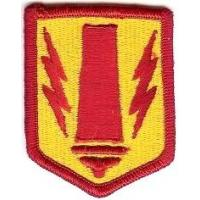 41st Fires Brigade Patch. US Army