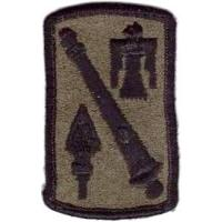 45th Fires Brigade Patch. US Army