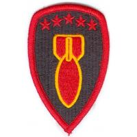 71 Ordnance Group Patch. US Army