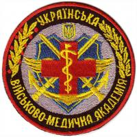 Ukrainian Military Medical Academy Patch