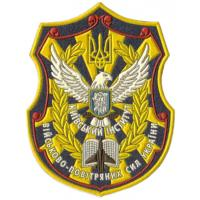 Patch of Kiev Institute of the Air Forces of Ukraine