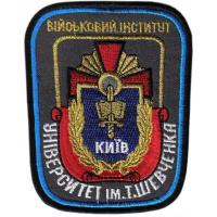 Patches Military Institute of the National University. TG Shevchenko. Ukraine