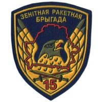 15 anti-aircraft missile brigade Patch of Air Force of the Republic of Belarus