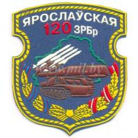 120 Yaroslavl anti-aircraft missile brigade Patch of Air Force of the Republic of Belarus