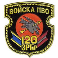 120 anti-aircraft missile brigade Patch of Air Force of the Republic of Belarus