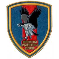 1st anti-aircraft missile regiment Patch of Air Force of the Republic of Belarus