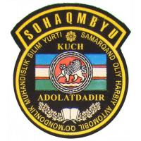 Patch Samarkand Military School Uzbekistan Armed Forces