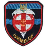 Patches of separate medical battalion of the Armed Forces of Ukraine
