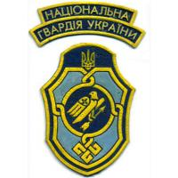 Patch National Guard of Ukraine. 1993.