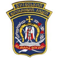 Patches of Kyiv Ivan Bohun Military Cadet School Armed Forces of Ukraine