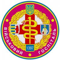 Patches of Mukachevo Ukraine Armed Forces Military Hospital