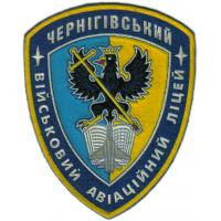 Patch Chernigov Military Aviation Lyceum Ukrainian Armed Forces