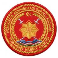 Color Patch of the Tashkent District Military Armed Forces of the Republic of Uzbekistan