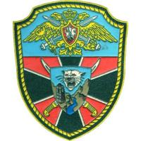 The 14th Argun Border Detachment Patch of the Federal Border Service of Russia