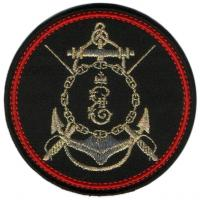 Black Sea Navy Patch Russia