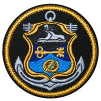 Special Communication Patch of the Black Sea Navy of the Russian Federation