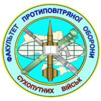 Air Defense Faculty of Ukrainian Army Patch