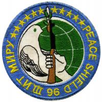 "Patch international exercise ""Peace Shield"""