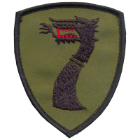 Naval Forces of Norway Patch