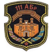 Patches 111st artillery brigade of the Armed Forces of the Republic of Belarus