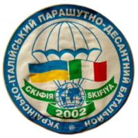 "Patches of joint Ukrainian-Italian military training, ""Skif 2002"""