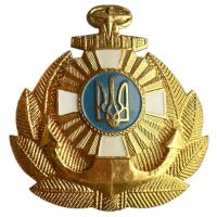 Cap/Hat Badge of officers and warrant officers of the Ukrainian Navy