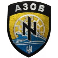 "Battalion ""Azov"" of the National Guard of Ukraine"