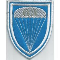 63rd Airborne battalion part of SF brigade