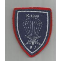Serbian   conflict in Kosovo ( novelty ) patch