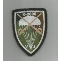 Serbian   conflict in Kosovo ( novelty ) patch3