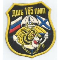 Air assault battalion of 165th marine regiment