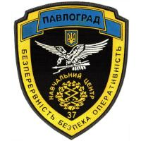 Shoulder patches of the 37th Training Center communication in the Armed Forces of Ukraine