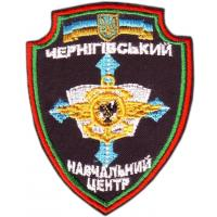 Patches Chernigov training center Armed Forces of Ukraine