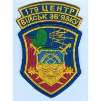 Patches of the 179th Training Centre of Ukrainian Armed Forces Communications