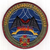 Patches of special Electronic Warfare units of Ukrainian Armed Forces