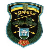 Patches 284 th separate battalion of the cable ladder Ukrainian Armed Forces Electronic Warfare